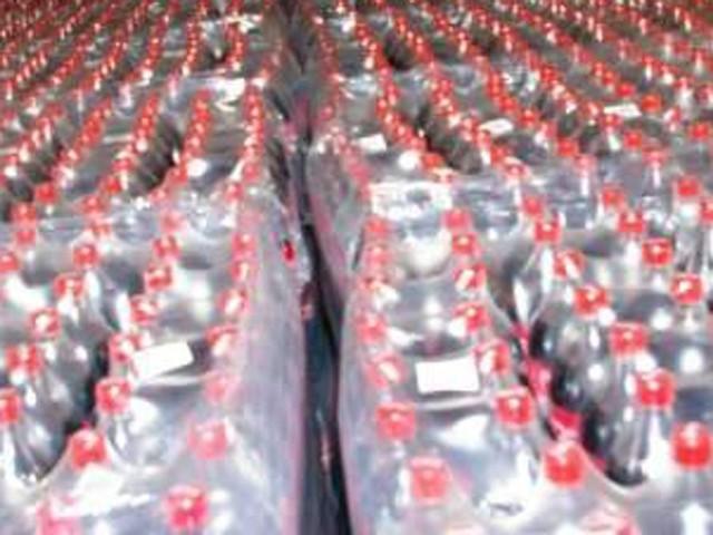 O 12:00 rozpoczyna się pikieta Solidarności przed łódzką Coca-Colą.