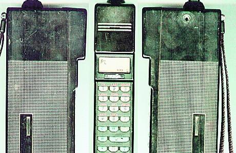 """Nokia Cityman 450, waga """"tylko"""" 760 gramów. Wymagała cierpliwości od użytkownika, bo wytrzymywała 14 godzin czuwania lub 15 minut rozmowy. Kosztowała tyle, co maluch."""