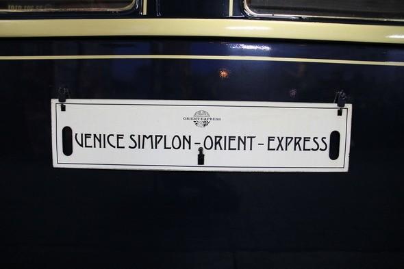 Orient Express w Katowicach