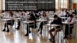 Egzamin gimnazjalny 2017: Matematyka. Co będzie na egzaminie? [ARKUSZE CKE i odpowiedzi]
