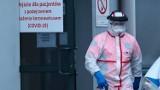Koronawirus. W pow. sieradzkim zmarły kolejne osoby.W ciągu ostatniej doby potwierdzono 12 zakażeń