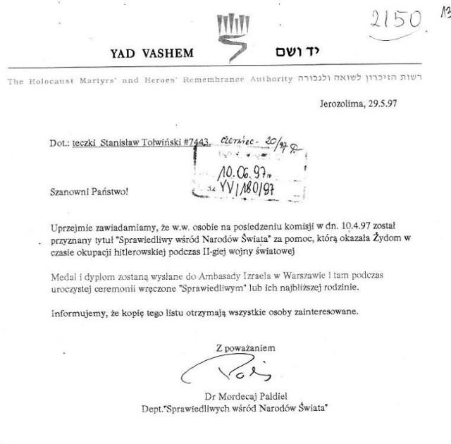 Na Żoliborzu zdekomunizowano bohatera z czasów okupacji, który otrzymał najwyższe żydowskie odznaczenie
