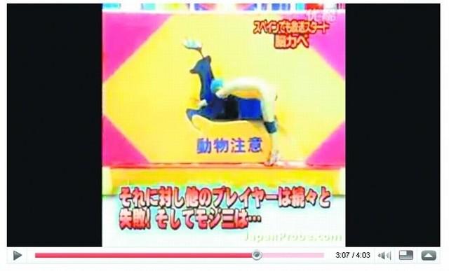 Japoński teleturniej teleturniej
