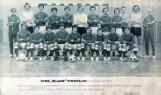 Śląsk Wrocław mistrz Polski 1977 [SKŁAD, ARCHIWALNE ZDJĘCIA, HISTORIA]