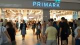 Primark otworzy sklep w Katowicach. Sieć ogłosiła podpisanie umowy najmu z katowicką galerią handlową