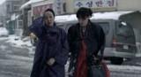 Festiwal Filmów Koreańskich w Warszawie rozpocznie się 30 listopada