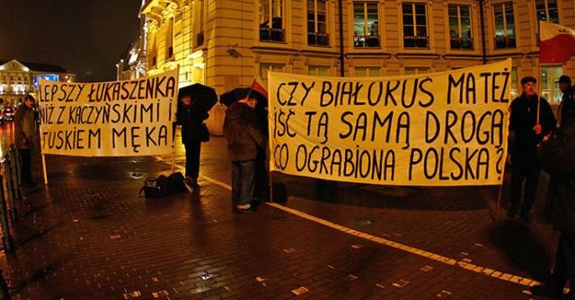 fot. Piotr Galas
