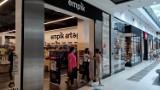 Empik w galerii handlowej Focus Mall w Piotrkowie znowu otwarty