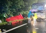 Koszmarny wypadek na trasie Kleszczów - Gliwice. Zginęło 9 osób z busa, zmiażdżonego przez autokar na trasie DK88