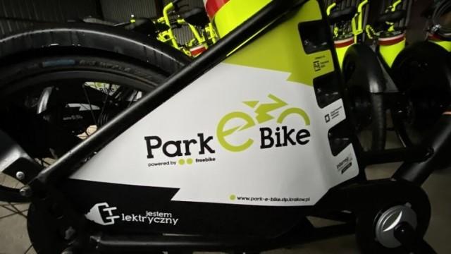 """Miejskie """"elektryki"""" na stacji Park and Bike na Czerwonych Makach"""