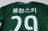 Śląsk - Lechia 7 lutego 2020. Piłkarze zagrają w koszulkach z nazwiskami po koreańsku!