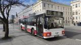 MZK w Piotrkowie: rozkład na święta Bożego Narodzenia 2020. W Wigilię autobusy będą kursować do godz. 19