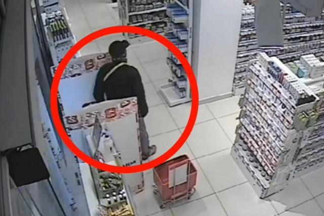Policjanci poszukują tego mężczyznę. Znasz? Daj znać śledczym kim jest.