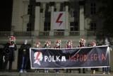 Symbole Strajku Kobiet na budynku Arkadii zostały umieszczone bez zgody konserwatora zabytków. ZKZL domaga się ich usunięcia