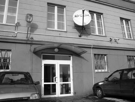 Dawne pomieszczenia Straży Miejskiej zajęło Radio Katowice.  /  JAKUB MORKOWSKI