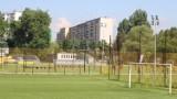 Wieczysta Kraków. Dlaczego taka nazwa? Zobaczcie otoczenie stadionu, na którym gra Sławomir Peszko ZDJĘCIA
