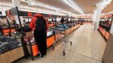 Outlet Lidl w Opolu. To pierwszy taki sklep tej sieci w Polsce. Co można w nim kupić?