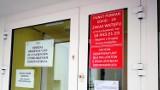 Przybywa zakażonych COVID-19 w Nowym Sączu i powiatach nowosądeckim i limanowskim