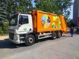 Radni Radomska podjęli decyzję o opłatach za śmieci. Podwyżka przesądzona. Ile zapłacimy?
