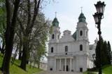 Chełm. Tradycja odpustów parafialnych na Górze Chełmskiej sięga okresu międzywojennego. Zobacz zdjęcia z dawnych lat