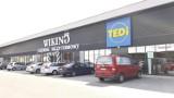 Nowe sklepy w Toruniu. Wiemy gdzie powstaną!