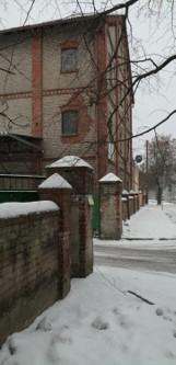 Młyn w Pruszczu zimą. Zobaczcie zdjęcia pruszczańskiego młyn przysypanego śniegiem  ZDJĘCIA