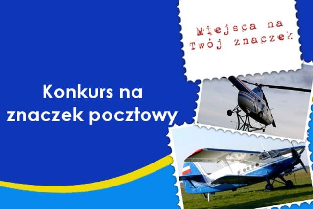 Z okazji 60-lecia miasta MOK w Świdniku ogłosił dla mieszkańców dwa konkursy - malarski i na znaczek pocztowy