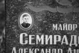 Cmentarze na Leszkowie. Tu zacierają się imiona, nazwiska i twarze...