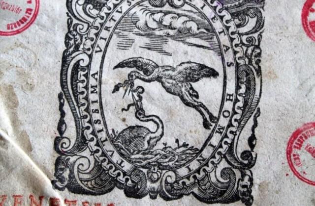 Najstarsza książka w muzealnych zbiorach to dzieło Franciszka Toletusa z 1617 roku