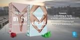 Spragnieni, by kochać - nowa powieść Anny Szafrańskiej już w księgarniach!