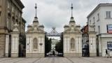 Uniwersytet Warszawski zachęca do szczepień. Uczelnia ruszyła ze specjalną kampanią