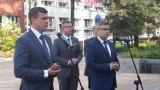 Minister Bańka w Katowicach: Dofinansujemy modernizację obiektów sportowych UŚ i AWF