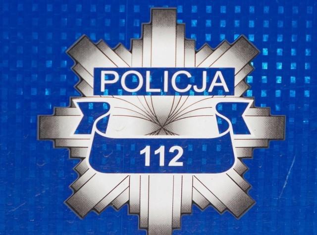 Przejdź dalej, by zobaczyć treść oświadczeń majątkowych złożonych przez wszystkich komendantów powiatowych z województwa łódzkiego oraz komendanta wojewódzkiego policji w Łodzi.