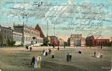 Zobacz archiwalne zdjęcia pl. Wolności we Wrocławiu