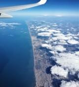 Świat widziany z okien samolotów  [ZDJĘCIA LOTNICZE]