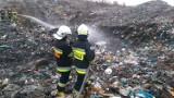 Pożar wysypiska śmieci w Ostrowie Wielkopolskim