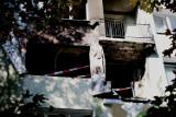 Wybuch gazu w wieżowcu w Zielonej Górze. Na miejscu nadal pracują inspektorzy budowlani. Trwa sprawdzanie całego budynku