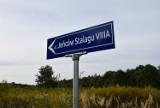 Mamy nową ulicę: Jeńców Stalagu VIII A w Zgorzelcu. Po niej poruszali się więźniowie