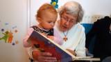 Dziś Dzień Babci. Nie zapomnij złożyć życzeń! (ZDJĘCIA)