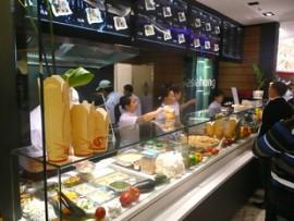 Restauracje Z Kuchnią Azjatycką W Trójmieście Kuchnia