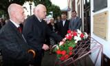 Stary Sącz – Tablica w piątą rocznicę wizyty prezydenta RP Lecha Kaczyńskiego