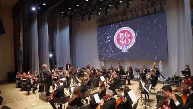 Muzyczna pocztówka z Konina dla miasta Briańsk w wykonaniu Orkiestry Dętej PAK KWB Konin.