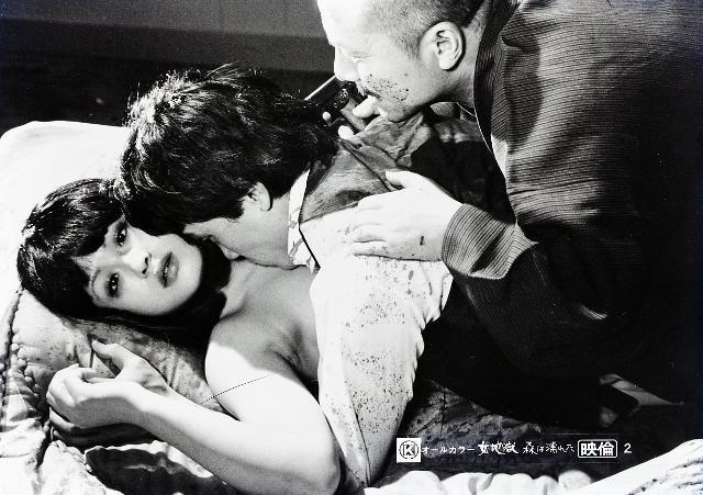 Domowe japońskie filmy sex