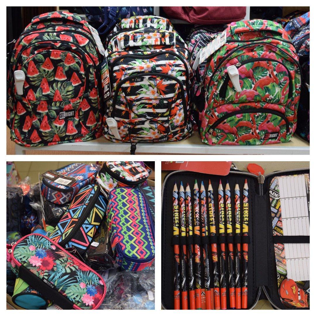 cc484636e5a67 Plecaki i piórniki do szkoły. Co jest modne w tym roku [zdjęcia, wideo]
