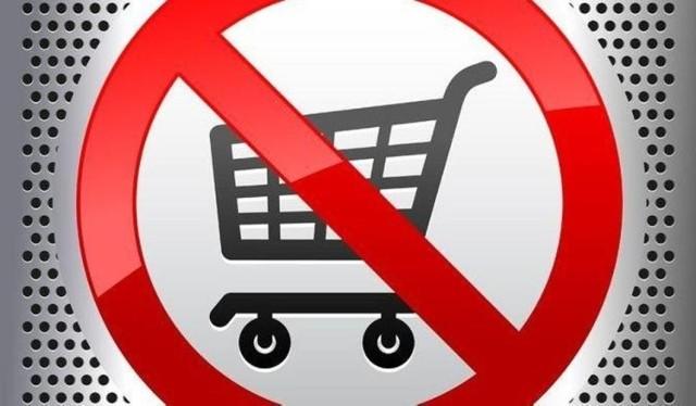 Niedziela 11 marca to pierwszy dzień w którym obowiązuje ustawa o zakazie handlu. Oto jak będą pracować najpopularniejsze miejsca handlu w Kielcach: Galeria Echo, Galeria Korona, Pasaż Świętokrzyski. Auchan, sieci Biedronka, Lidl, Kaufland, Lewiatan i inne.   Zobacz szczegóły w kolejnych zdjęciach