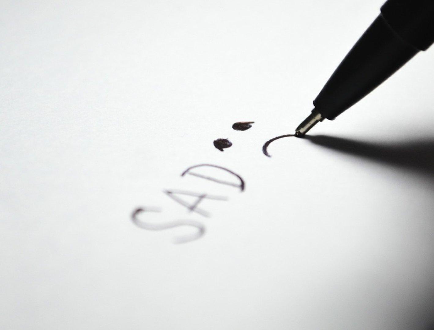 Cytaty Smutne Chcesz Wyrazić Smutek Te Teksty Ci Pomogą