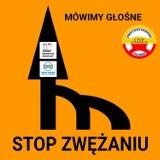 Zmotoryzowani Łódź żądają likwidacji ZDiT, ZIM oraz dymisji sekretarza miasta. List otwarty do prezydent Hanny Zdanowskiej