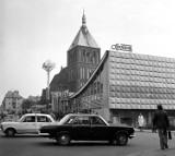 Koszalin w latach 80. i 90. Jak zmieniło się miasto? [ZDJĘCIA]