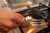 Ceny gazu znowu w górę. Zatwierdzono nowe stawki. Od października 2021 r. wzrost cen gazu dla gospodarstw domowych