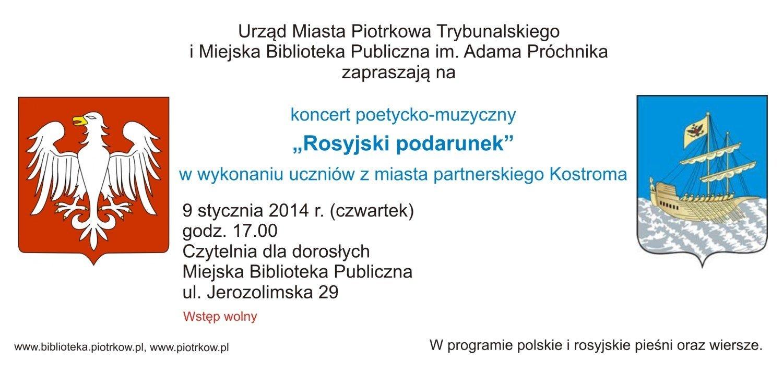 Koncert W Piotrkowskiej Bibliotece Goście Z Kostromy